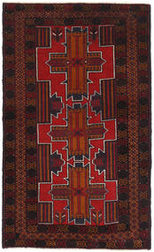 Beluch Matto 86X146 Itämainen Käsinsolmittu Tummanruskea/Tummanpunainen (Villa, Afganistan)