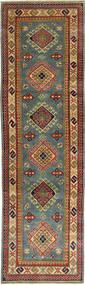 Tapis Kazak ABCX3156