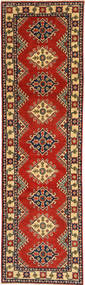 Kazak carpet ABCX3172