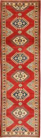 Kazak rug ABCX2801