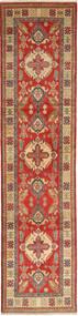 Kazak-matto ABCX2805
