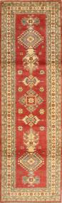 Kazak tæppe ABCX2809