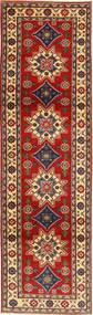 Kazak-matto ABCX2813