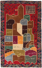 バルーチ 絨毯 83X138 オリエンタル 手織り 深紅色の/深緑色の (ウール, アフガニスタン)