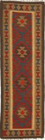Kilim Maimane Rug 60X197 Authentic  Oriental Handwoven Hallway Runner  Dark Brown/Brown (Wool, Afghanistan)