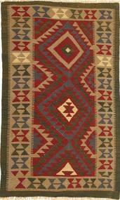 Kilim Maimane Rug 96X157 Authentic  Oriental Handwoven Dark Brown/Light Brown (Wool, Afghanistan)