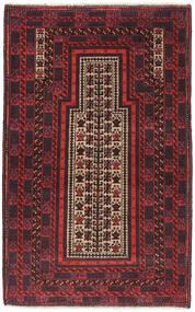Beluch Matto 86X132 Itämainen Käsinsolmittu Musta/Tummanruskea (Villa, Afganistan)