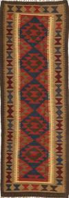 Kelim Maimane Koberec 63X192 Orientální Ruční Tkaní Běhoun Tmavě Červená/Hnědá (Vlna, Afghánistán)