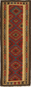 Kelim Maimane Matto 65X195 Itämainen Käsinkudottu Käytävämatto Vaaleanruskea/Tummanruskea (Villa, Afganistan)