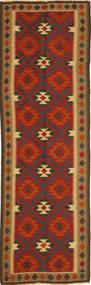 Kelim Maimane Teppe 81X284 Ekte Orientalsk Håndvevd Teppeløpere Rust/Mørk Brun (Ull, Afghanistan)