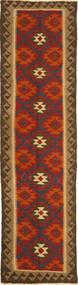 Kilim Maimane carpet XKG979