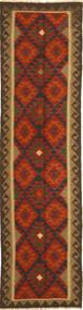 Kelim Maimane Tapijt 75X287 Echt Oosters Handgeweven Tapijtloper Roestkleur/Donkerbruin/Bruin (Wol, Afghanistan)