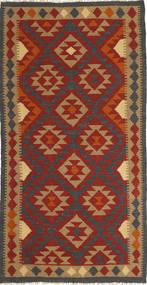 Kelim Maimane Teppe 104X205 Ekte Orientalsk Håndvevd Mørk Rød/Mørk Grå (Ull, Afghanistan)