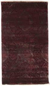 Damask Tapis 90X158 Moderne Fait Main Rouge Foncé/Marron Foncé ( Inde)