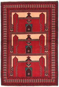 バルーチ 絨毯 88X139 オリエンタル 手織り 深紅色の/濃い茶色/赤 (ウール, アフガニスタン)
