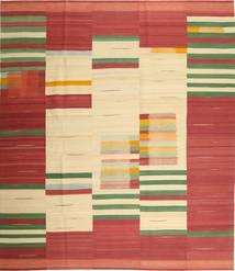 Κιλίμ Μοντέρνα Χαλι 281X327 Σύγχρονα Χειροποίητη Ύφανση Σκούρο Κόκκινο/Στο Χρώμα Της Σκουριάς Μεγαλα (Μαλλί, Περσικά/Ιρανικά)