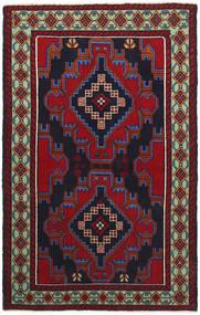 Dywan Beludż NAZD1281