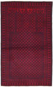 バルーチ 絨毯 88X145 オリエンタル 手織り 深紅色の/濃い紫/赤 (ウール, アフガニスタン)