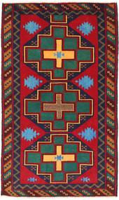 Baluch Rug 84X147 Authentic Oriental Handknotted Dark Red/Dark Purple (Wool, Afghanistan)