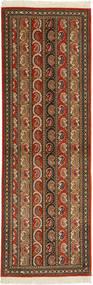 Tabriz 50 Raj-matto AXVZC968