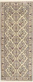 Nain 6La carpet AXVZC125