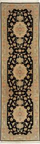 Tabriz 50 Raj tapijt AXVZC1125