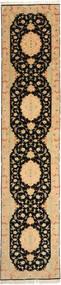 Alfombra Tabriz 50 Raj AXVZC967