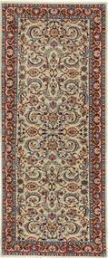 Covor Isfahan urzeală de mătase AXVZC621