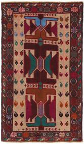 Belouch Alfombra 83X143 Oriental Hecha A Mano Rojo Oscuro/Marrón Claro (Lana, Afganistán)