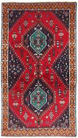 Baluch carpet NAZD1458
