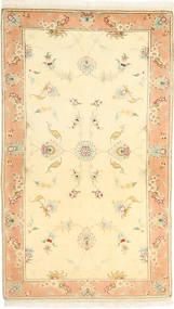 Tabriz 50 Raj szőnyeg AXVZC1074