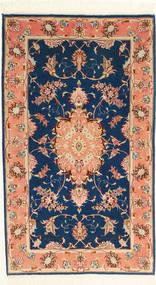 Tabriz 50 Raj-matto AXVZC1130