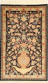 Ghom zijde tapijt AXVZC489