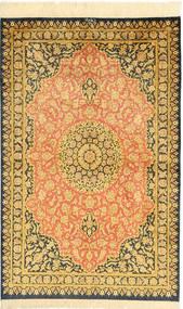 Ghom zijde tapijt AXVZC524