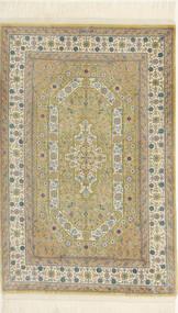 Ghom zijde getekend Arsalani tapijt AXVZC457