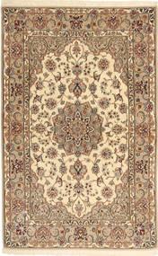 Isfahan silkerenning teppe AXVZC633