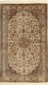 Kashmir tiszta selyem szőnyeg AXVZC102