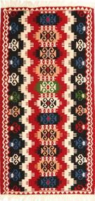 Kilim Fars szőnyeg AKFA6