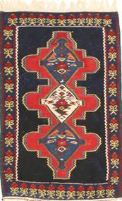 Kelim Fars Teppich AKFA73