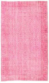 Colored Vintage carpet XCGZP1612