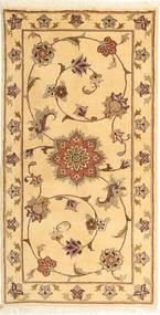 Yazd carpet MEHC614