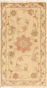 Yazd tapijt MEHC585