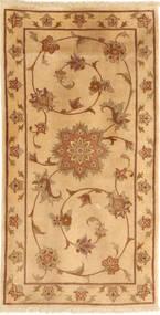 Yazd carpet MEHC502