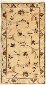 Yazd tapijt MEHC320