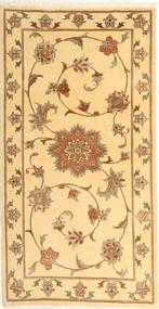 Yazd tapijt MEHC451