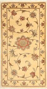 Yazd tapijt MEHC449