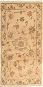 Yazd tapijt MEHC568