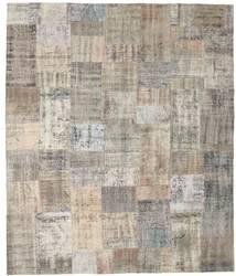 Patchwork carpet XCGZP902