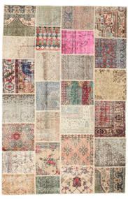 Patchwork carpet XCGZP1262