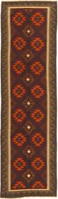 Kilim Maimane Rug 80X289 Authentic  Oriental Handwoven Hallway Runner  Dark Red/Brown (Wool, Afghanistan)
